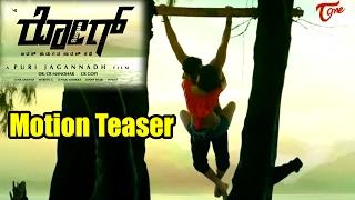 Puri Jagannadh Rogue Movie Motion Teaser