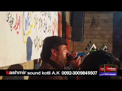 Download zubair kamal satti vs raja tanveer   cheri batal program p-8   #Mahiya-Episode-667 Mp4 baru