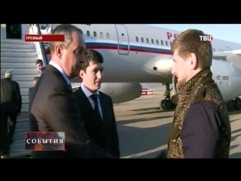 Кадыров поблагодарил Шестуна. Сюжет ТВЦ.