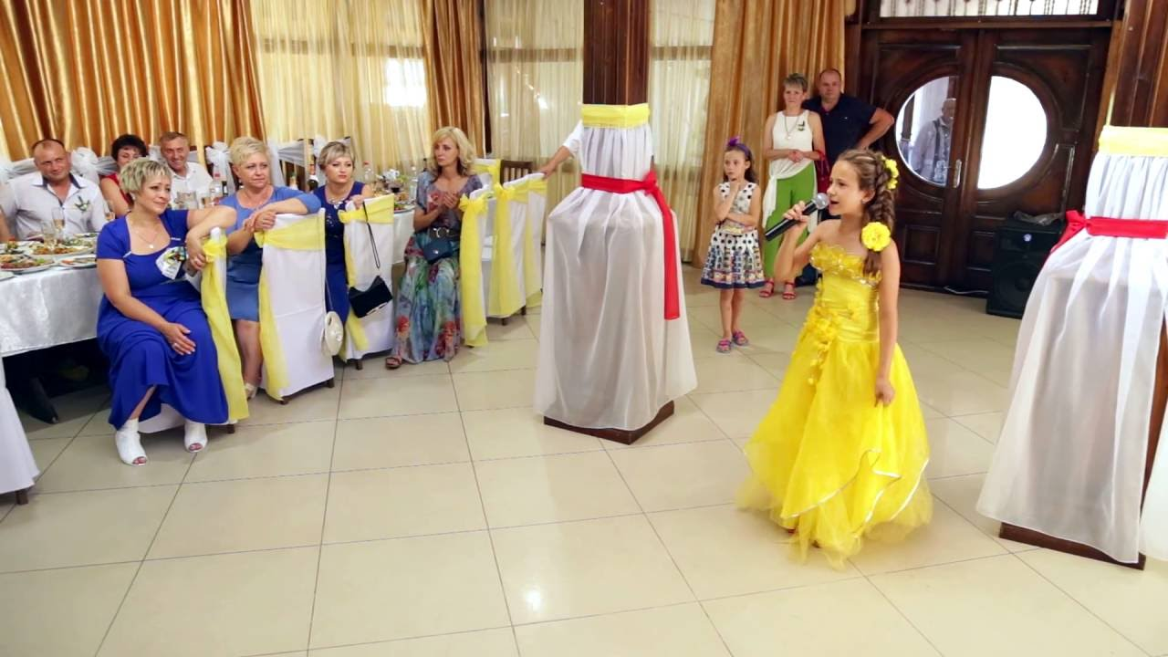 Поздравление сестре на свадьбу марина белотелкина минус
