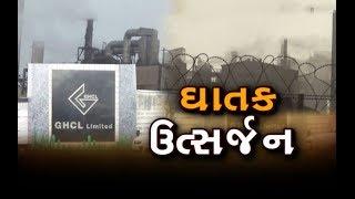 વિકાસની દોડમાં પ્રકૃતિનો વિનાશ, સૂત્રાપાડામાં થઇ રહ્યું છે ઘાતક ઉત્સર્જન | Vtv Gujarati