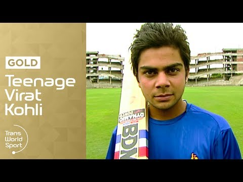 Virat Kohli | Indian Cricket Star as a teenager on Trans World Sport