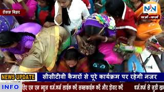 लगमा गांव में दुर्गा पूजा का भव्य आयोजन