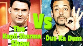 Salman Khan Dus Ka Dum Vs The Kapil Sharma Show