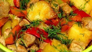 Вкусно - #ЖАРКОЕ с Мясом и Овощами в ГоршочкахЖАРКОЕ в Духовке #РЕЦЕПТ