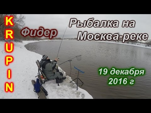 москва река марьино фидер видео