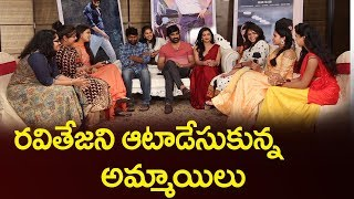 Ravi Teja Having Fun with 8 Girls | Nela Ticket Movie Team Funny Interview | Malvika Sharm