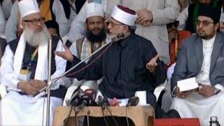 Dr. Tahir-ul-Qadri's Speech in International Sufi Conference at RamlilaGround Delhi - 20/03/2016