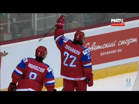 Юниорский чемпионат мира. Россия - Франция - 7:1. Видеообзор