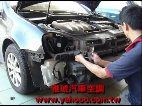 Replacement compressor & receiver drier VW GOLF TDI壓縮機與儲液瓶更換