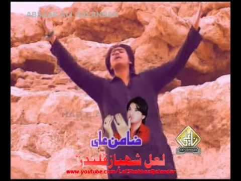 Ali As Mola Ki Nishani Norani. Zamin Ali 2010 video