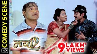 Comedy Scene 10 - कॉमेडी सीन   Mayaa 2 - मया 2   Chhattisgarhi Movie   Prakash Awasthi