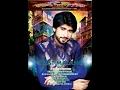 Coming Soon     Promo mast malang by Zeeshan khan rokhri new song 2017