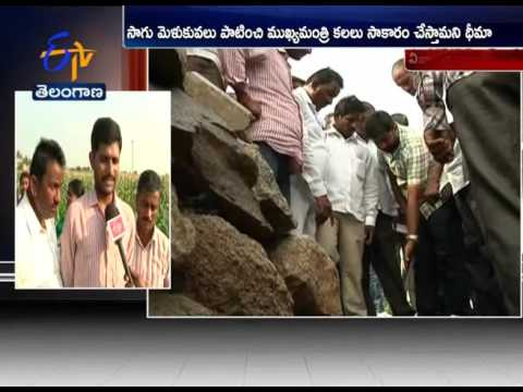 China Mulkanur Villagers Visits Model Agriculture Village Ankapur With CM's Instructions