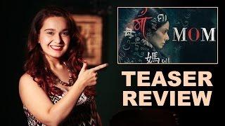 MOM Teaser Review | Sridevi, Nawazuddin Siddiqui