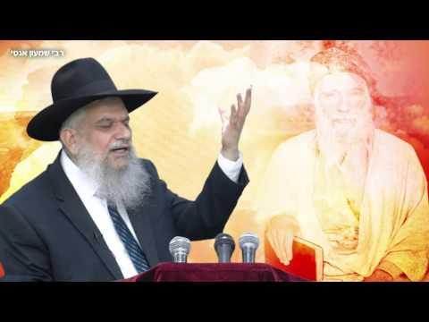 סיפורי צדיקים: הרב שמעון אגסי - הרב הרצל חודר HD