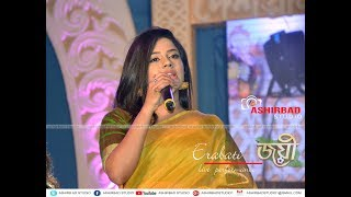 Zee Bangla Joyee serial Erabati Live Performance at Contai