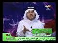 د.فهد العصيمي يجيب يفسر رمز لبس الثوب القصير