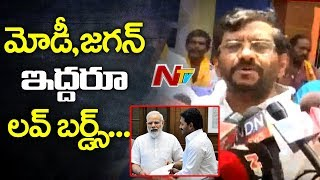 AP Minister Somireddy Funny Comments on YS Jagan and PM Modi Govt | NTV