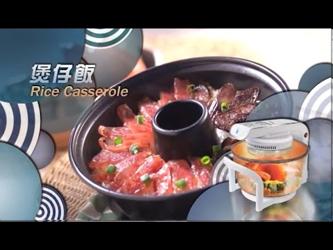 Halogen Pot Recipe (Yan Ng): Rice Casserole P