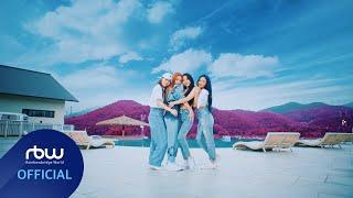 Download lagu [MV] 마마무 (MAMAMOO) - 하늘 땅 바다만큼 (mumumumuch)