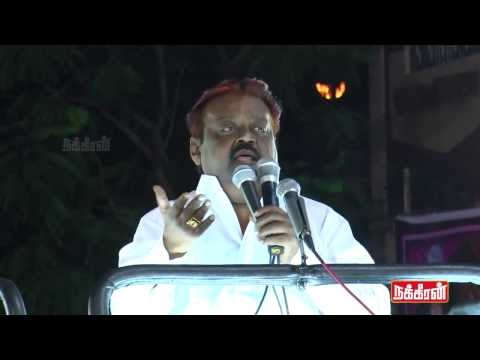 Jayalalitha Is giving Side-dish for TASMAC! Vijayakanth Campaign for Parliamentary Elections 2014