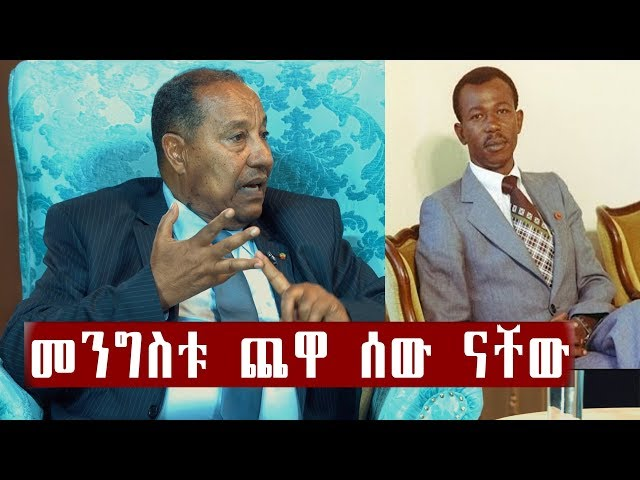 Interview with B/General Kassaye Chemeda Part 5