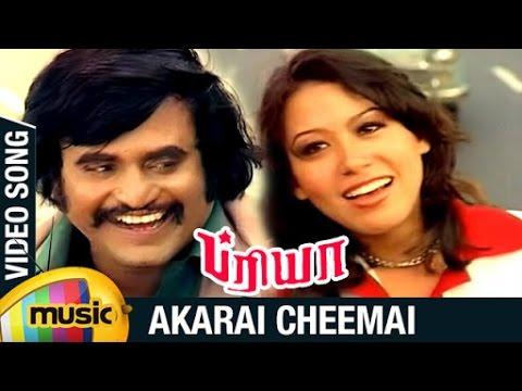 Akarai Cheemai Full Video Song | Priya Tamil Movie Songs | Rajinikanth | Sridevi | Ilayaraja