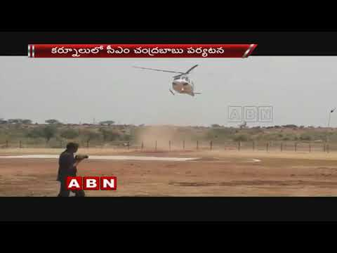 AP CM Chandrababu Naidu To Visit Kurnool Today | Updates | ABN Telugu