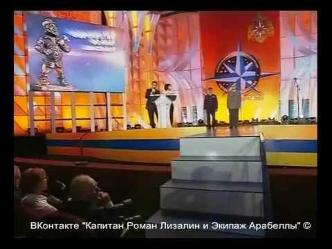Лизалин награждение в кремле