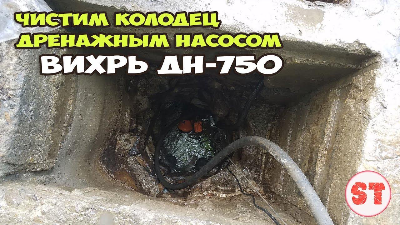 Брянский областной роддом при Брянской областной больнице 1 Брянск