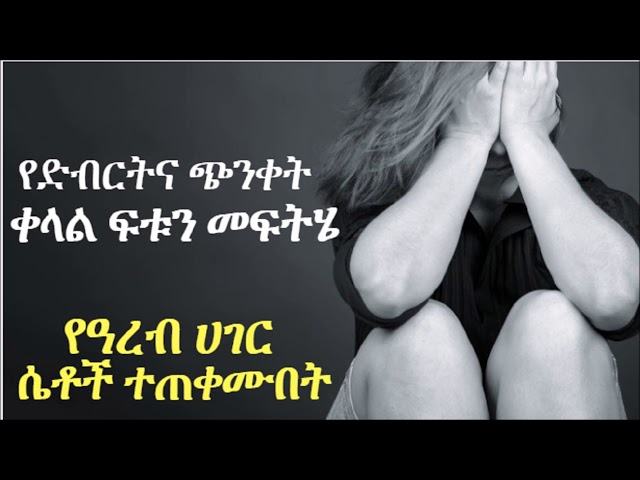 What Is Depression - Causes, Symptoms, Treatment