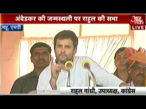 Rahul Gandhi Addresses Rally In Mau