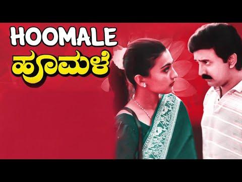 Hoomale 1998: Full Kannada Movie video