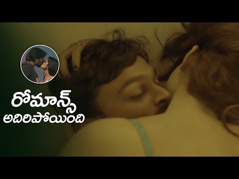 The Fog Movie Official Trailer | Latest Telugu Movie Trailers | Virat Chandra | Harini | Filmylooks