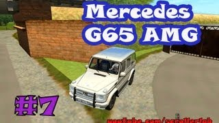 Let's Drive #7 Mercedes G65 AMG | City Car Driving [Download]
