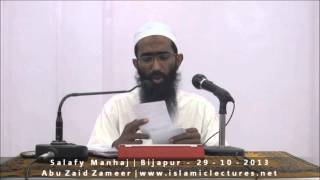 Jiske Duniya mein Dadhi nahi hai tu kya Usko Jannat mein Dhadhi hogi | Abu Zaid Zameer