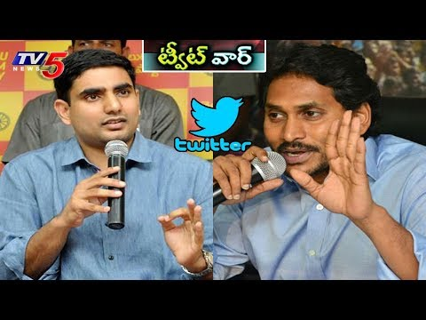 Nara Lokesh Strong Counter to Ys Jagan's Tweet on TDP Govt | TV5 News