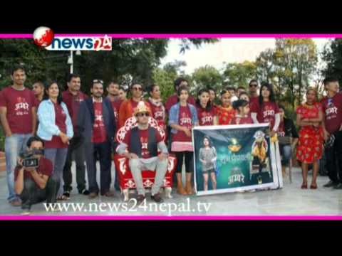 BIG PICTURE(2071-07-08)- NEWS24 TV
