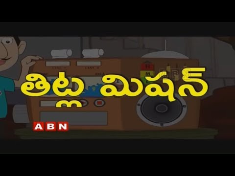 Titla Machine | Satire on CM KCR Unprofessional words | No Comment | ABN Telugu