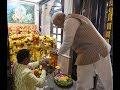 PM Shri Narendra Modi visited Shiva Temple in Muscat, Oman thumbnail