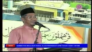 Ceramah Maulidul Rasul KPM 2015