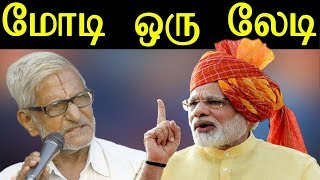Traffic ramaswamy in NEET Protest – tamil news today