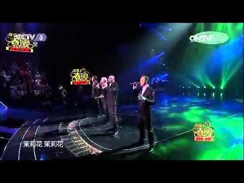 20141229 我要上春晚 歌曲串烧 表演:美卓乐队(美国)