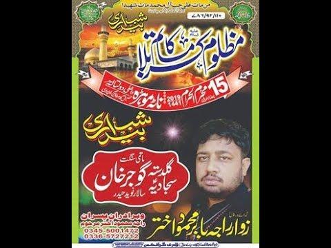 Live Majlis AZa 15 Muharam Nata Mor Tehseel Gujarkhan Zilah Rawalpindi   2019