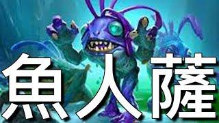 [Hearthstone] Evolve Murloc Shaman - Aggro in new Meta!