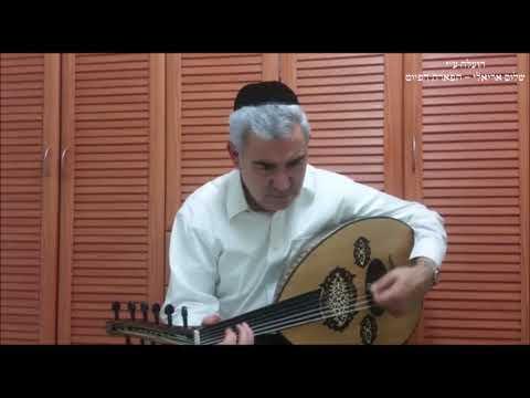 تقسيم سيكا بلدي  عزف على العود  موشي حبوشة