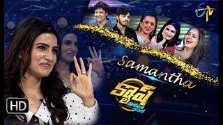 Cash | Samantha,Teja,Nandini Reddy,Pragathi | 6th July 2019 | Full Episode | ETV Telugu
