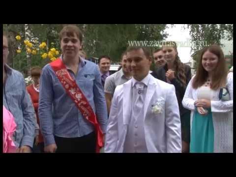 Стандартный выкуп невесты