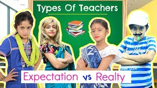 Types of TEACHERS - Expectations vs Reality   #Kids #Bloopers #Sketch #Roleplay #MyMissAnand